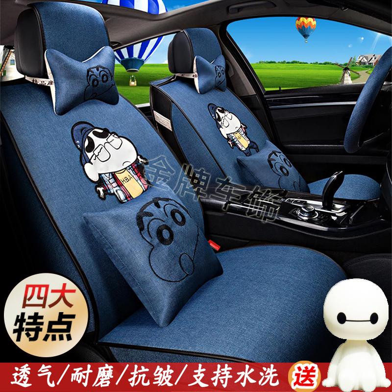 Автомобиль подушка четыре сезона универсальный лен лето подушка фокс солнечный polo мультики мужской и женщины все включено сиденье крышка
