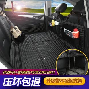汽車後排兒童睡墊車載摺疊牀後座轎車通用旅行牀車中牀非充氣suv