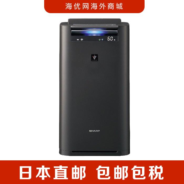[海优网海外商城空气净化,氧吧]日本直邮 日本本土 夏普KI-HS7月销量0件仅售3210元