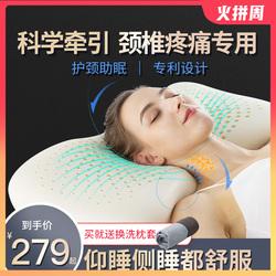 诺伊曼泰国乳胶颈椎枕头修复护颈枕