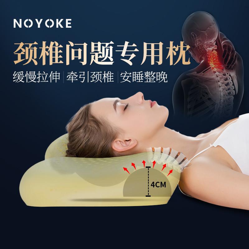 诺伊曼颈椎枕头护颈椎助睡眠单枕芯用后反馈