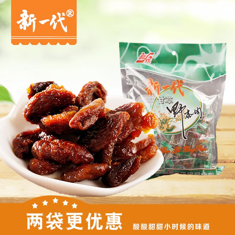 【新一代】厂家直销甘草野杏肉无核杏脯杏肉蜜饯休闲零食425g