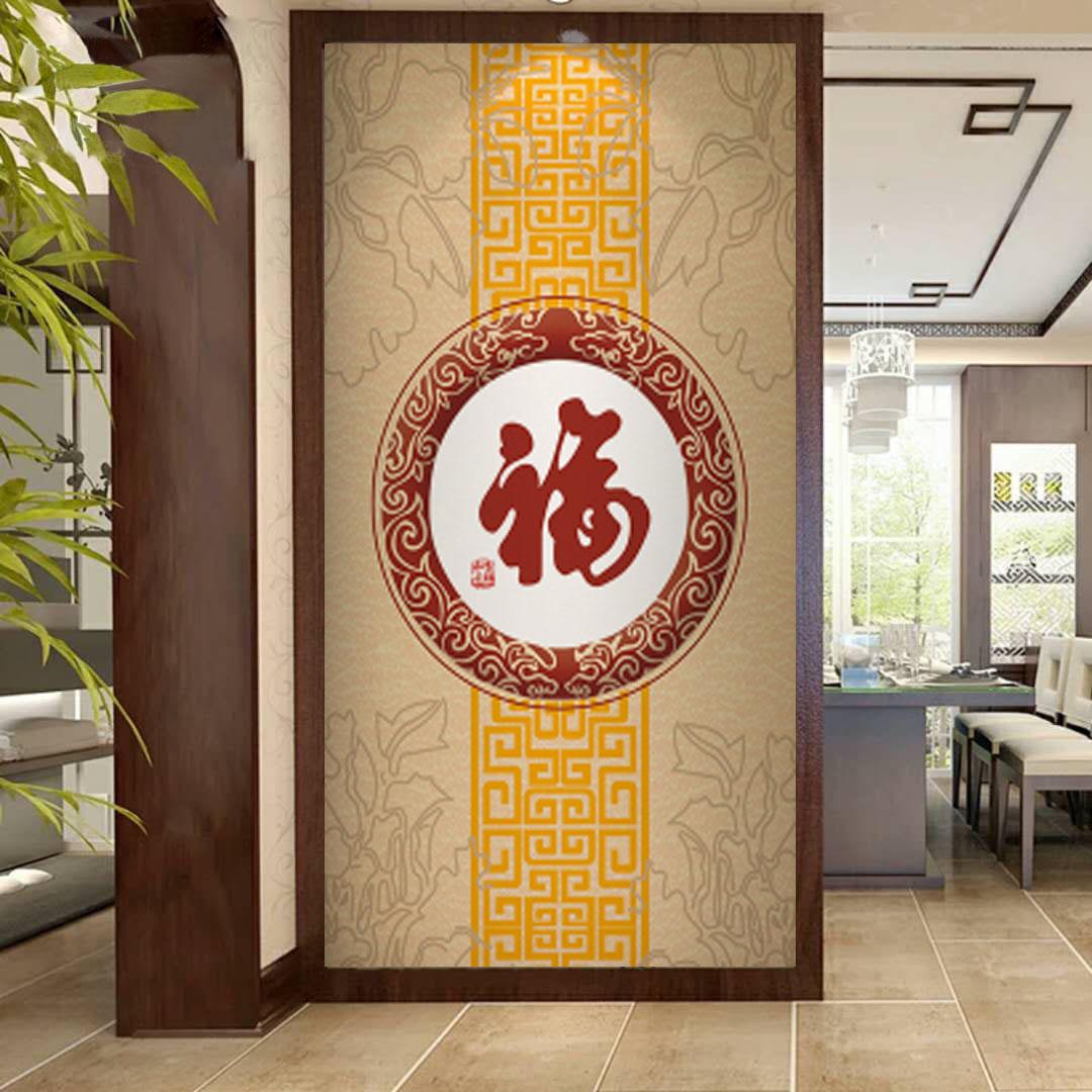 新中式玄关墙面装饰壁纸过道竖版自粘福字背胶贴画3d立体图案订制