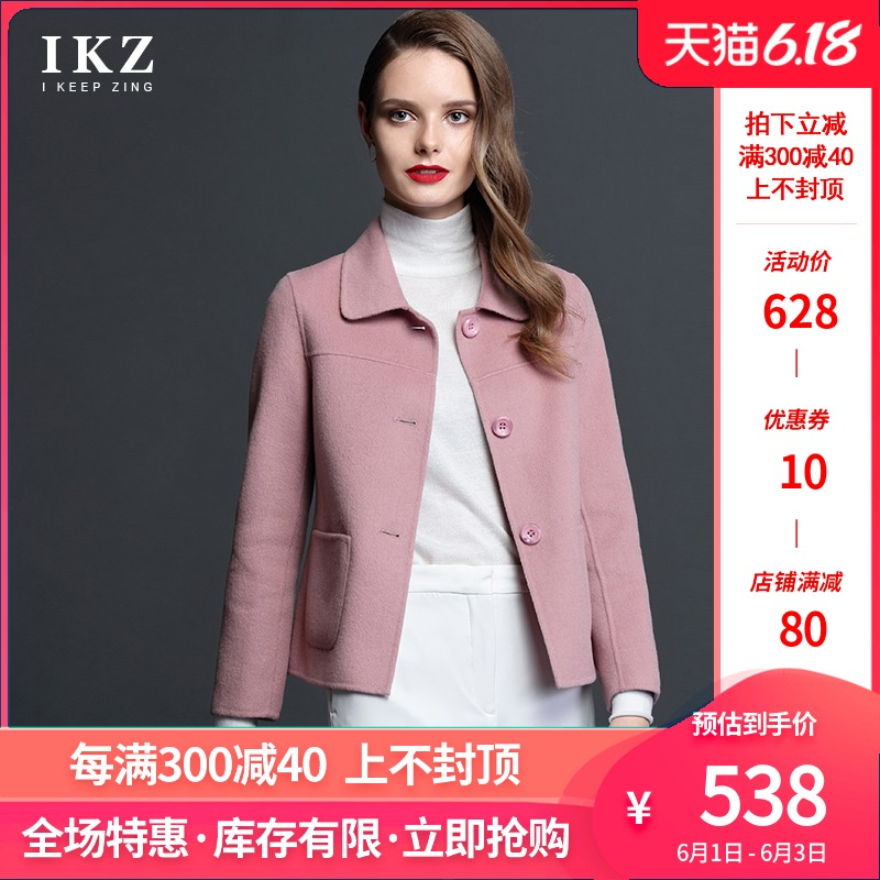 2020 spring new woolen coat Women Short fit show high fashion high-end double-sided cashmere coat women