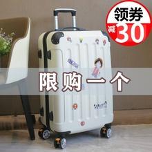 行李箱女网红ins男拉杆箱密码皮箱子旅行箱万向轮20寸24小型轻便
