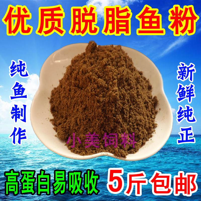 Секрет провинция шаньдун импорт рыбная сторона сделано в китае рыбная сторона елочка порошок собака кот яйцо курица утка свинья лиса домашнее животное подача материал добавить в подготовка приманка