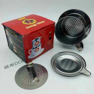 越南原装进口7Q手冲家用按压式不锈钢咖啡滴滴壶  滴漏杯器具