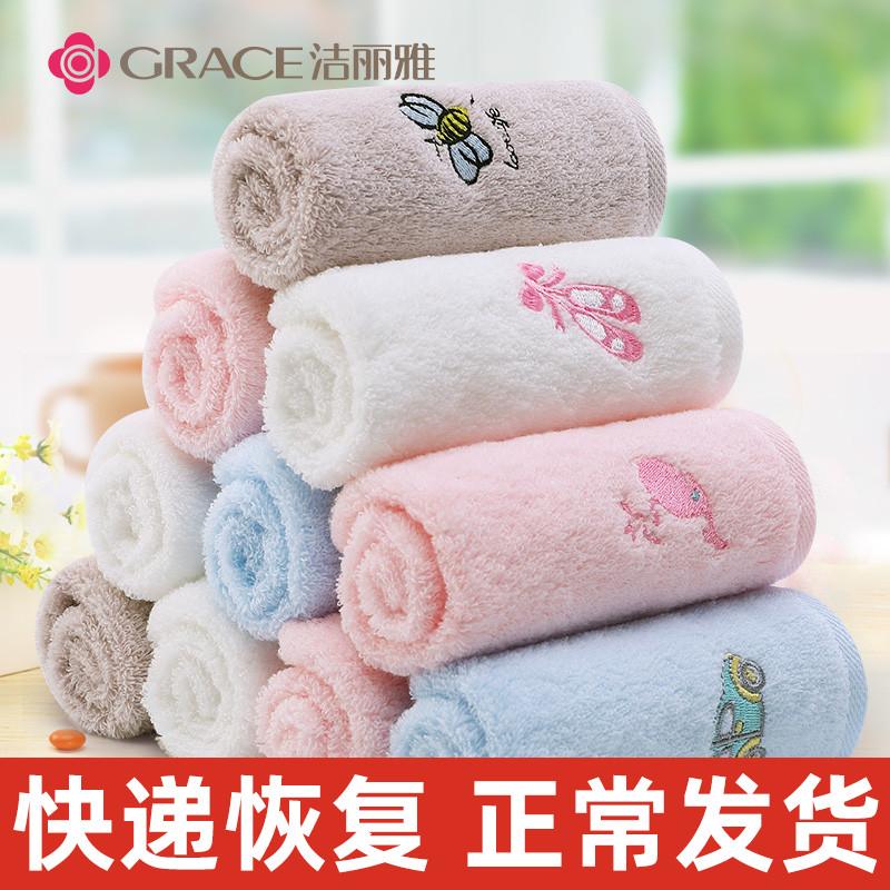 6条装洁丽雅毛巾纯棉卡通洗脸 家用儿童毛巾宝宝柔软吸水小面巾