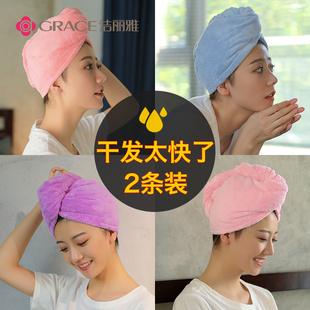 2条洁丽雅干发帽女超强吸水速干擦头发毛巾包头巾浴帽长发干发巾