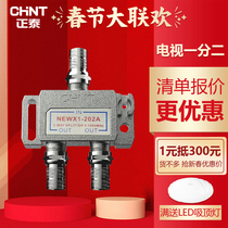 Cheng Tai cable TV distributeur one point two NEWX1-202