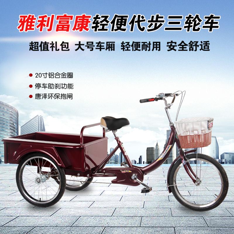 Скутеры для пожилых людей Артикул 579891351884
