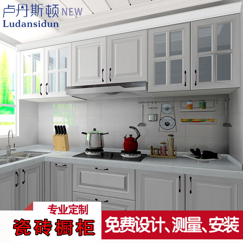 Chengdu ludenston integral tile cabinet, brick with cement reinforced concrete, environmental protection and durable cabinet customized