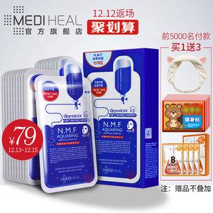 MEDIHEAL/美迪惠尔可莱丝针剂水库面膜贴 补水保湿10片升级版