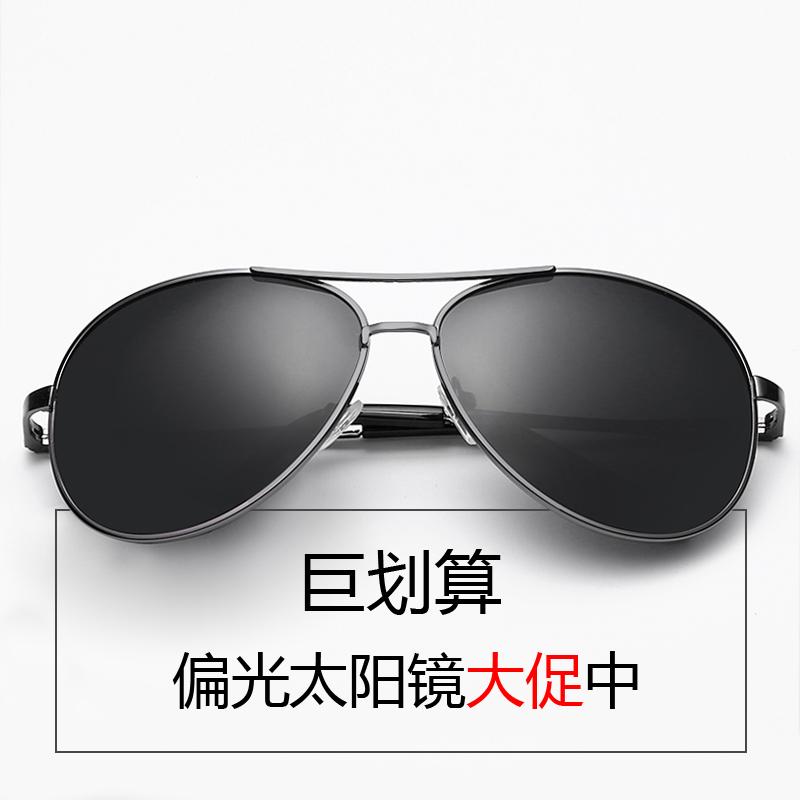 Polarized sunglasses men toad Sunglasses men trendy Sunglasses Women driver glasses driving glasses fishing eyes trendy