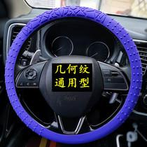 几何纹防滑硅胶方向盘套小汽车把套平底圆形通用弹姓颗粒防晒加厚