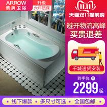 贵妃浴缸欧式小奢华单人小户型异形浴缸冲浪鸳鸯浴大人浴缸双人