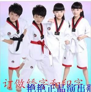新款兒童成人跆拳道服裝練功服長袖短袖旋風少女道服演出表演服裝