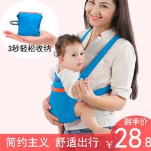 宝宝小孩儿童多功能婴儿背带前抱式四爪传统后背四季通用轻便收纳