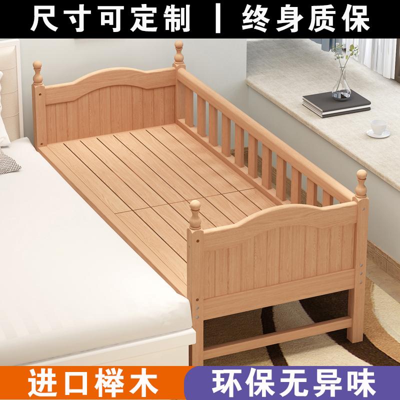 实木儿童床带护栏床边加宽拼接大床单...