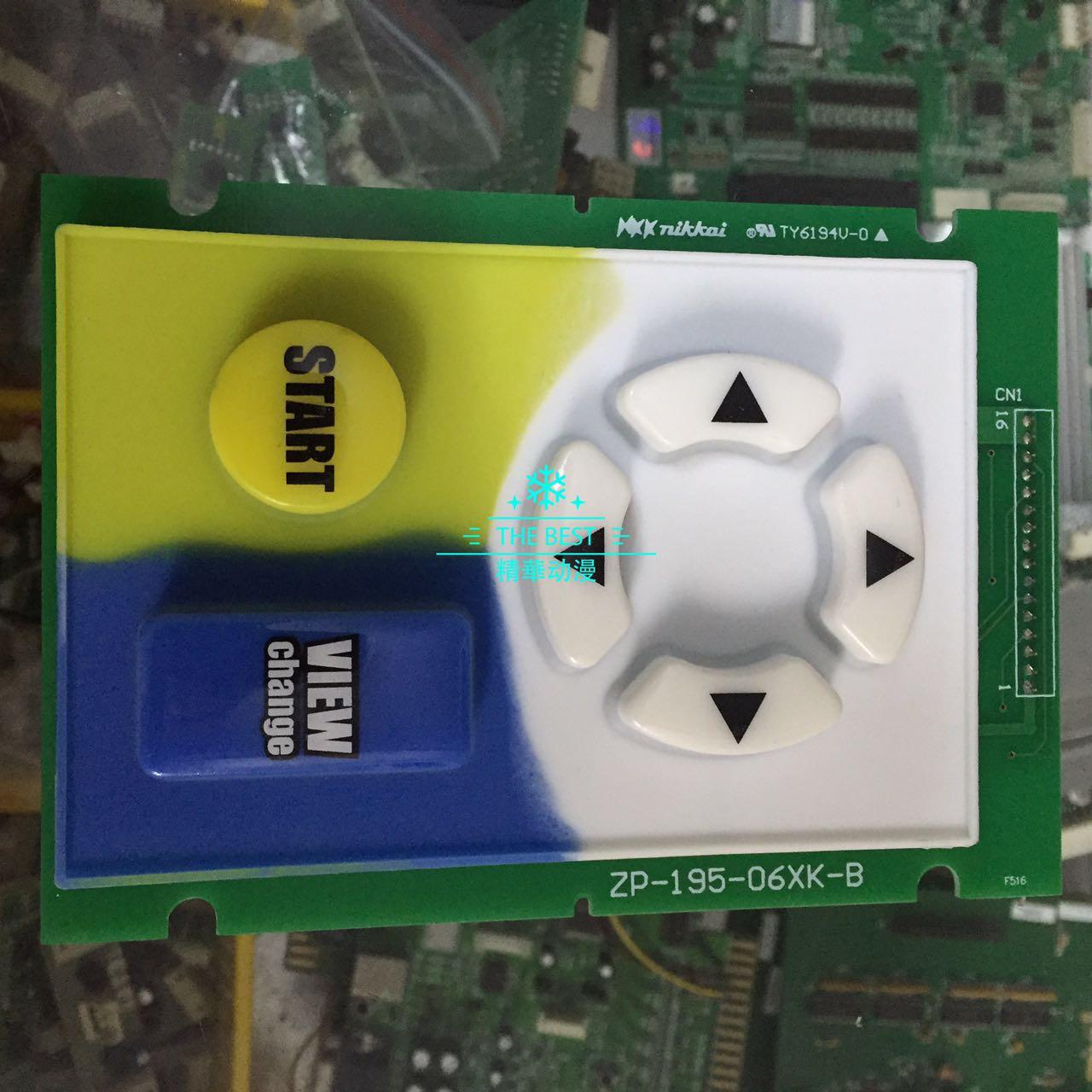 Оригинал игровой автомат монтаж гоночный моделирование машина оснащена модель глава письмо D монтаж глава D5 кнопка клей + кнопка доска