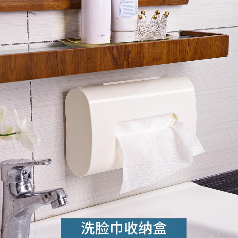 洗脸巾收纳盒壁挂式卫生间免打孔日系简约一次性洁面巾专用抽纸盒