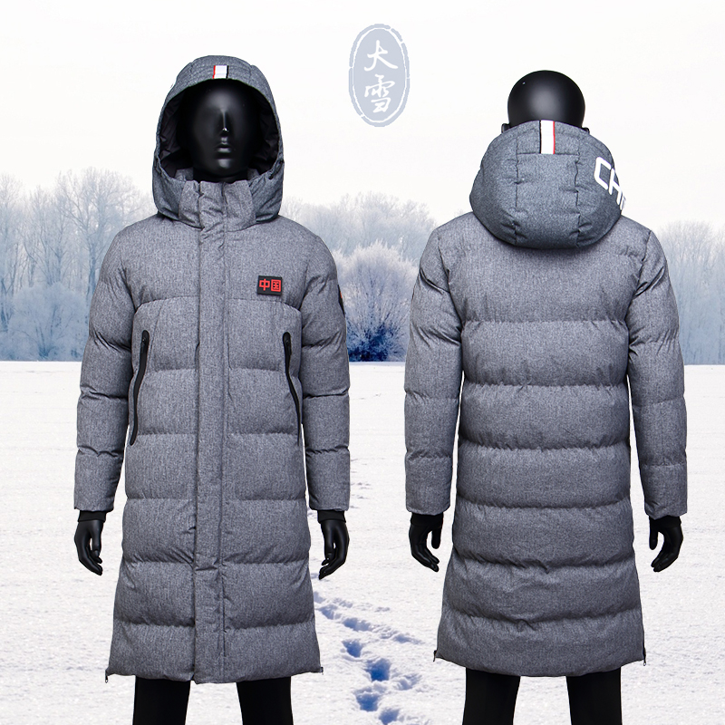 Winter training down cotton padded jacket mens long over knee sports coat winter track and field training cotton padded jacket