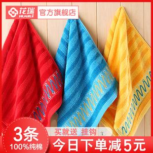 儿童纯棉成人家用小长方形面巾