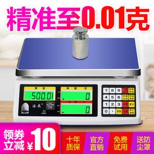 浩展电子秤精准计数秤30kg精密工业台秤10kg0.01高精度电子称商用