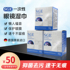 Germany imported disposable glasses cloth wipe glasses paper wet wipes eye cloth wipe lens mobile phone cleaning 3 boxes