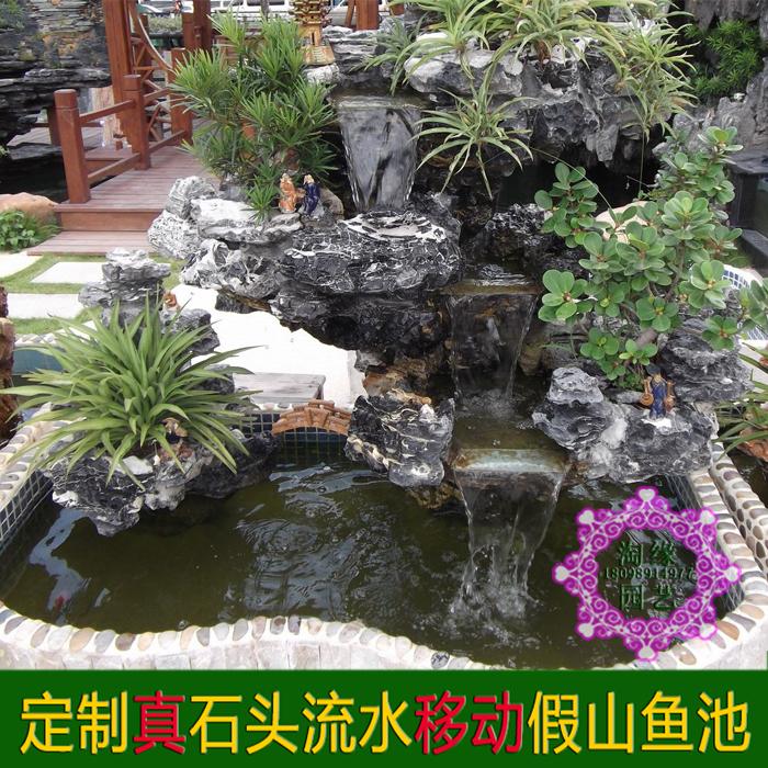 Индивидуальный суд больница действительно камень большой ложный гора карликовое дерево проточная вода спрей весна рыба бассейн вводить семья сад пруд пейзаж дизайн декоративный