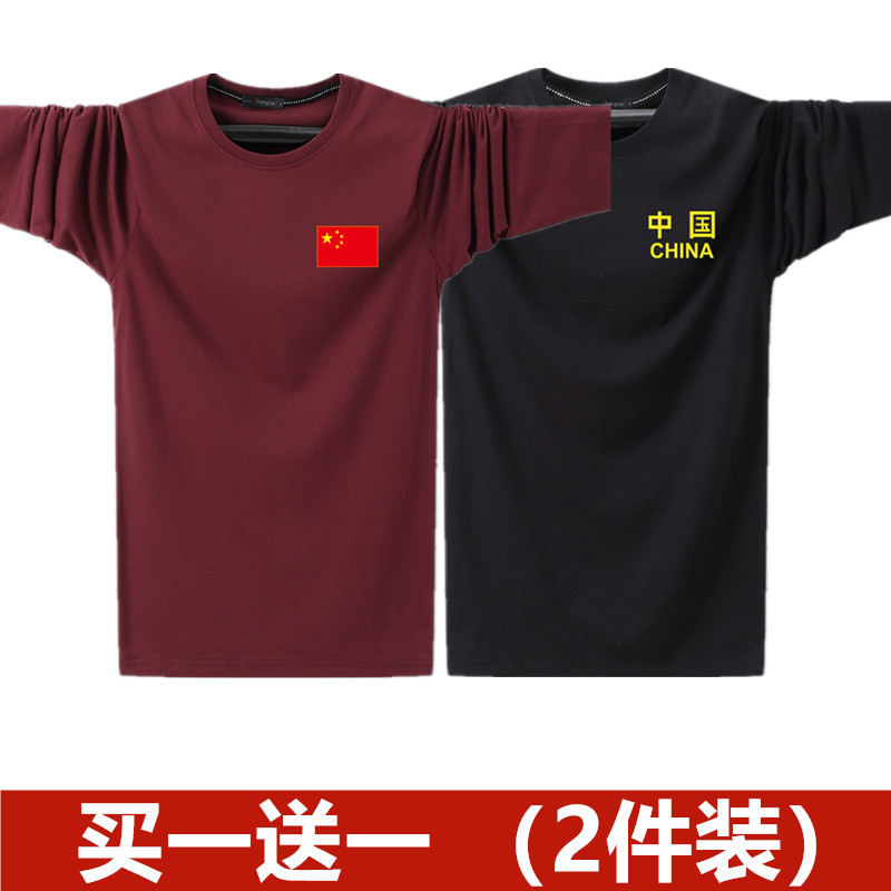 Middle aged mens long sleeve T-shirt cotton fattening oversize loose round neck top autumn outer wear base shirt thin
