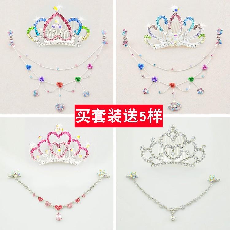 皇冠头饰 儿童公主额头链女童演出韩式生日彩色可爱小孩王冠套装
