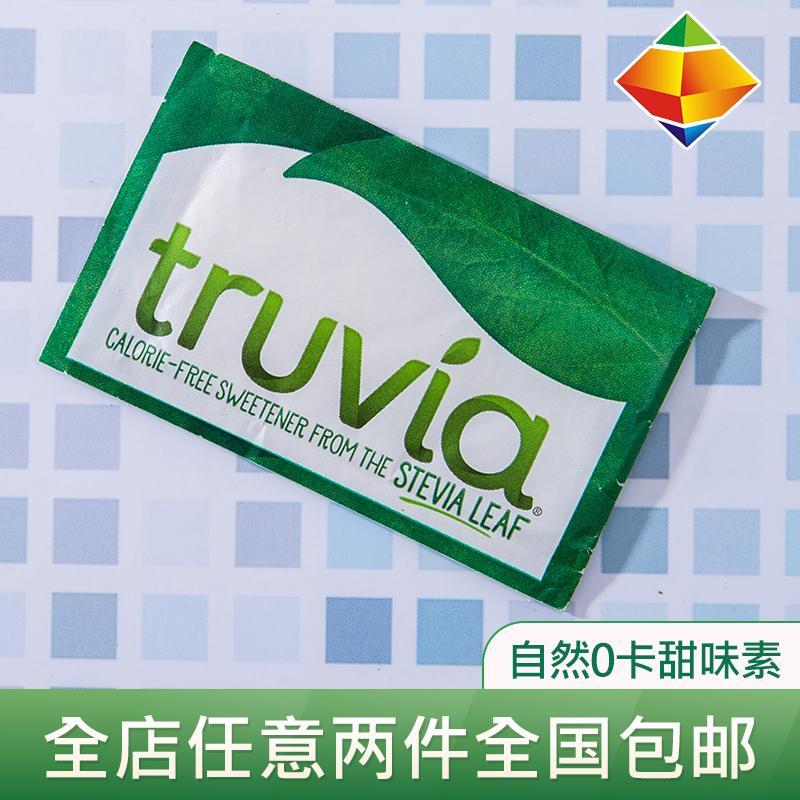 美国Truvia Stevia天然甜菊糖植物糖代糖零卡里路0卡健身低脂生酮
