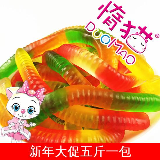 5 kg lazy cat gum QQ syrup fruit candy colorful candy colorful caterpillars of various tastes