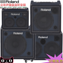 Roland Roland KC80 KC220 KC400 KC600 KC990 Electric drum Keyboard synthesizer speaker stereo