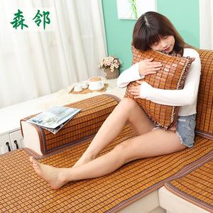 森邻沙发凉席垫 夏季麻将坐垫夏天凉垫 防滑透气竹沙发垫飘窗定做