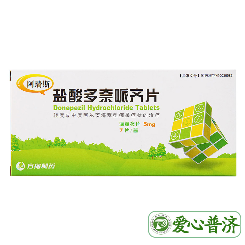 Ark ARES Donepezil гидрохлорид таблетки 5 мг * 7 таблеток / коробка