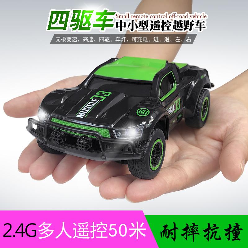 迷你高速四驱赛车小型越野遥控车