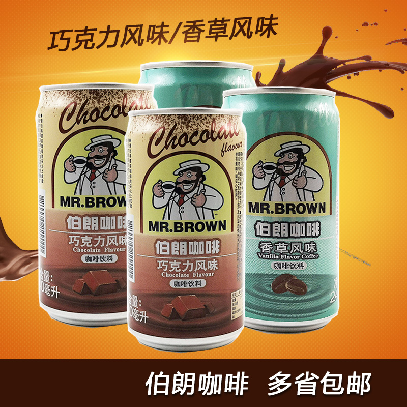 Chocolate / vanilla flavor instant drink from Vietnam