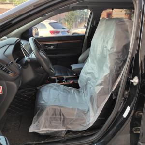 汽车维修保养一次性座套 一次性座椅保护套汽修塑料座套100个包邮