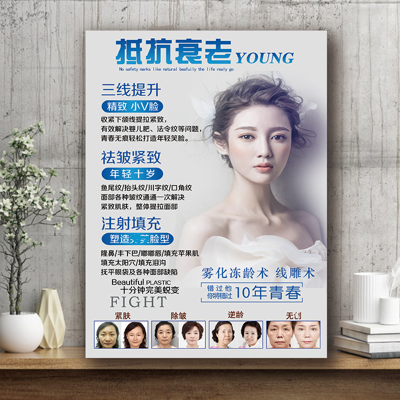 Плакаты / Постеры Артикул 632934457002