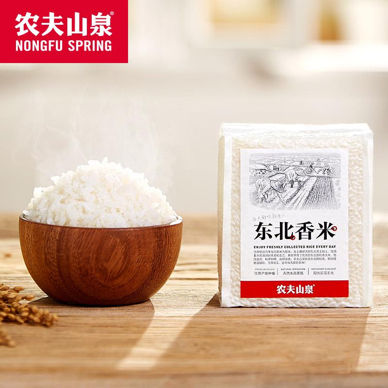 【新品上市】农夫山泉东北香米1斤装一级鲜大米