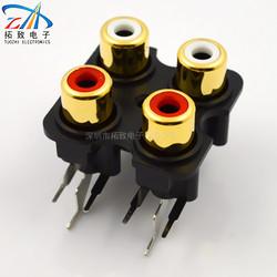 av莲花插座 镀金4芯连体 AV4-7 白色红色视频插座 RCA音频连接