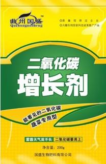 Вешать подвесной два окисление углерод газ жир совершенно новый желтый второе поколение CO2 газ жир температура комната большой пролить использование новый продукт, цена 66 руб