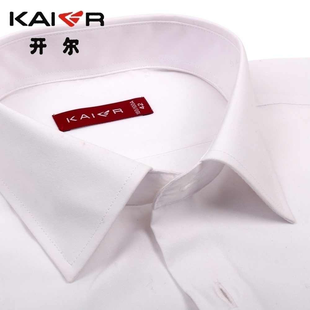 Kaier mens pure white long sleeve short sleeve shirt professional work wear mens and womens easy to wear shirt