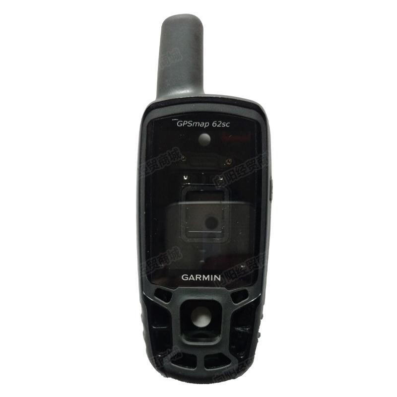 其它GPS导航配件原装配件前后上下壳带玻璃片GPSMAP62sc佳明Garmin