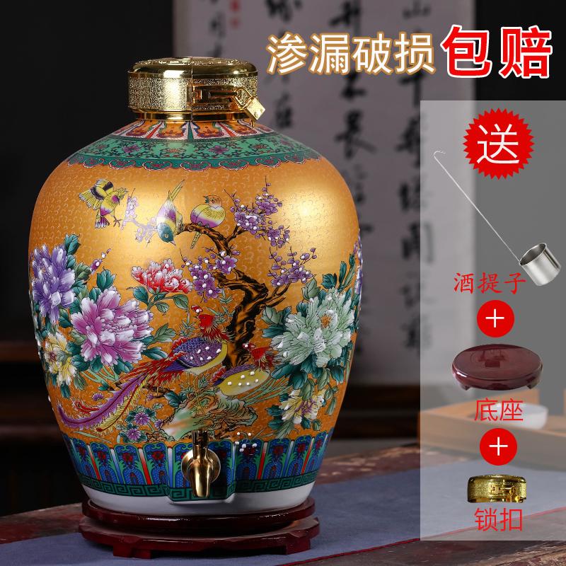 景德镇陶瓷酒坛泡酒酒缸10斤20斤30斤50斤带龙头酒罐酒瓶密封酿酒