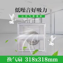 冷霸厨房用凉霸厨房冷风机凉霸集成吊顶厨房用风扇换气扇静音定时