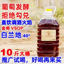 350ml法国原装进口洋酒人头马优质香槟区干邑白兰地CLUB