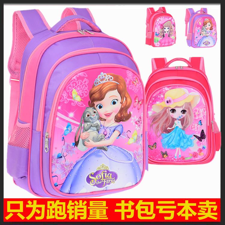 小学生书包女1-2-3-6一年级儿童书包女童女生女孩减负防水双肩包
